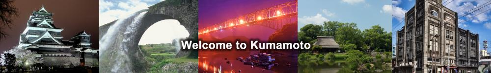 Visit! Kumamoto